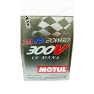【雞仔機油】 MOTUL 300V LE MANS 20W60 20W-60 全合成脂類機油 二公升裝