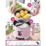 Multi-function intelligent electric skillet mini power electric cooking instant noodle pot boiling milk pot