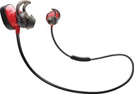 Bose SoundSport Pulse wireless headphones Wireless Earphone Power Red / Free Shipping / Voucher Included VAT / Air Express Shipping / App Coupon $ 225