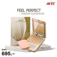 MTI Feel Perfect เอ็มทีไอ แป้งฟิลเพอร์เฟค แป้งผสมรองพื้นและทองคำ (ตลับจริง)