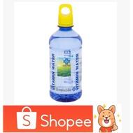 1ขวด ราคาถูก น้ำดื่ม ยันฮี ยันฮีวิตามิน วอเตอร์ น้ำดื่มผสมวิตามิน 460มล. Yanhee vitamin water