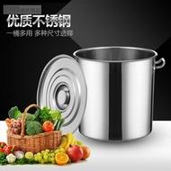 不銹鋼奶茶桶大容量帶蓋湯桶商用水桶油桶加厚湯鍋米桶奶茶店用品 WD 遇見生活