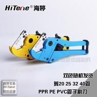 PPR剪刀PE水管快剪新型42mm自動剪刀PVC管子割刀切管割管器剪管