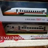 。黑白寶貝玩具屋。台灣高鐵 台鐵 普悠瑪號 火車 捷運 快速列車 合金迴力車 兒童玩具車