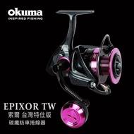 OKUMA - EPIXOR TW 索爾台灣特仕版-5000