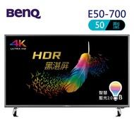 【BenQ明碁】50吋  4K+智慧藍光+連網液晶電視 E50-700