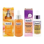 德國 Balea 維他命C淨白保濕/Vital+深層熟齡肌活力 精華安瓶(30ml)【小三美日】D229497