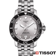 TISSOT 天梭錶 SEASTAR 1000海洋之星300米潛水機械錶T1204071103100/43mm