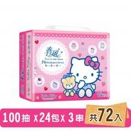 春風 抽取衛生紙 Kitty 三層抽100抽X24包X3串共72入/箱