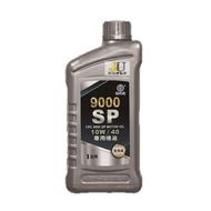 9000SP車用機油、10W40 、12罐/整箱