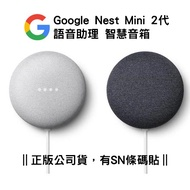Google Nest Mini 2 Smart Speaker Google Voice Assistant Sn Bar Code (gray/black)