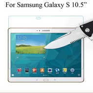 三星 Galaxy Tab S 10.5吋 屏幕保護膜 鋼化玻璃膜 SM-T800 T805 屏保貼 鋼化膜