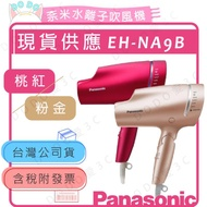 Panasonic Eh-na 9 B Hair Dryer