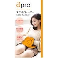 生理期救星!! 小資女必備 apro 電子 溫熱罩 保暖袋 取暖袋 電熱袋 加熱袋 暖暖包手部腹部