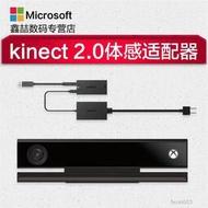 微軟xbox one s遊戲機原裝體感器kinect2.0家用電視體感xboxone x遊戲攝像頭xboxonex主機感