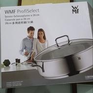 全新 WMF 多功能不鏽鋼萬用鍋28公分