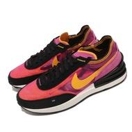 Nike 休閒鞋 Waffle One 復古 男鞋 小Sacai 平民版 流行球鞋 紫 黑 DA7995600