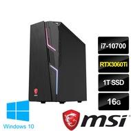msi微星 Codex 5 10-255TW電競桌機(i7-10700/16G/1T SSD/RTX3060Ti-8G/WIN10)