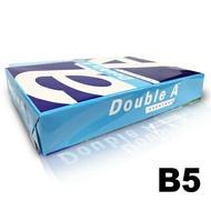 【文具通】Double A 達伯埃 影印紙 噴墨 雷射 影印 B5 70gsm 白色 500張/包 含稅價 P1410726