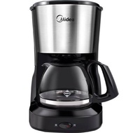 Best Seller Good Products Midea/beauty Ma-kf-d-regular101 Coffee Maker