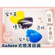 台鈴 SUZUKI Saluto 125 Saluto 沙拉脫 大燈護目鏡 大燈護片 大燈保護 大燈鏡 大燈 護片