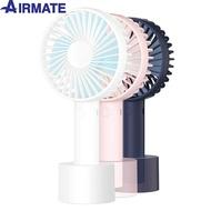 艾美特 手持迷你靜音電風扇-白  AIRMATE 3段速USB