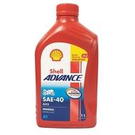 100% ORIGINAL 4T MERAH SHELL ADVANCE AX3 SAE-40 SAE40 API SF 1L MINERAL OIL MINYAK HITAM MOTOR CASTROL Petronas F700 300