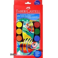 《 Faber - Castell 輝柏 》水彩餅 21 色