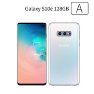 【A等級 福利機】 Samsung Galaxy S10e 128GB  三個月保固