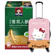 hello kitty行李箱, 全新 24吋hello kitty行李箱,硬殼 防水 桂格養氣人蔘贈品