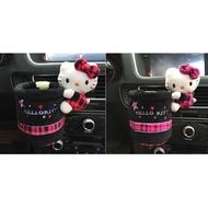 【楓小舖】hello kitty蘇格蘭 汽車飾品 出風口置物筒 杯架