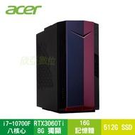 宏碁 acer Nitro N50-610-SE 電競電腦/i7-10700F/RTX3060Ti 8G/16G/512G M.2/Win10/500W/含鍵盤滑鼠★新規上市!!搶手電競機