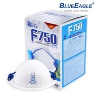 【愛挖寶】藍鷹牌 台灣製 N95等級口罩 防護口罩 20片/盒 (非醫療) F-750