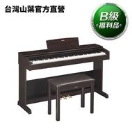 Yamaha  YDP103R 88鍵數位鋼琴-深玫瑰木色(含腳架、踏板、琴椅)