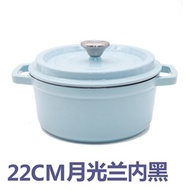 Export cast iron soup pot stew pot enamel hand cast iron non-stick pot thickened cast iron pot pig i