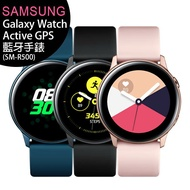 SAMSUNG Galaxy Watch Active GPS (SM-R500)藍牙NFC防水智慧手錶(0.75G/4G)◆送三星TW-WIRELESS運動藍牙耳機