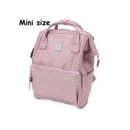 Anello mini Leather Backpack กระเป๋าเป้สะพายหลังขนาดมินิรุ่น B1212-LV (สีม่วงอ่อน)