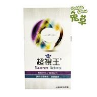 超視王 60粒 : 綠蜂膠  60入 ppls 台灣綠蜂膠+葉黃素-60顆/盒