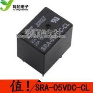 SRA-5VDC-CL 6V 9V 12V 24V T74 20A松樂繼電器5腳