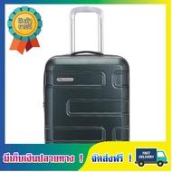 [ลดแรงส์สะใจ] กระเป๋าเดินทาง ขนาด 18นิ้ว เหยียบไม่เเตก รุ่น New Textured (ถือขึ้นเครื่องได้ Carry-on) กระเป๋าเดินทาง18 กระเป๋าเดินทางล้อลาก กระเป๋าลาก กระเป๋าเป้ล้อลาก กระเป๋าลากใบเล็ก กระเป๋าเดินทาง20 เดินทาง16 เดินทางใบเล็ก travel bag luggage size