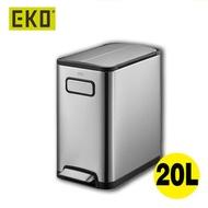 EKO - 碟韻靜音腳踩垃圾桶 EKO9377 (砂鋼色-20升)