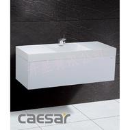 【升昱廚衛生活館】凱薩檯面式瓷盆浴櫃組(不含龍頭) - LF5388A