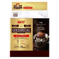 UCC - Gold Special 特別混合滴漏咖啡(15杯分)(平行進口)