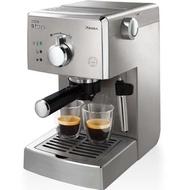 飛利浦saeco HD8327半自動咖啡機