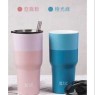 IKUK 艾可 陶瓷保溫杯/珍奶杯 900ml