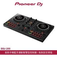 【Pioneer 先鋒】DDJ-200 智慧型DJ控制器(DJ控制器)