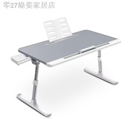 Whale Bed Desk Table Adjustable Lifter Folding Table