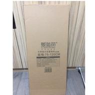 (全新未拆)不鏽鋼置物層架-可伸縮、免釘隔板75-120cm