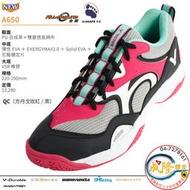 §成隆體育§ VICTOR A650 羽球鞋 2020年款 羽球 球鞋 A650 QC 羽毛球鞋 運動鞋 公司貨 附發票