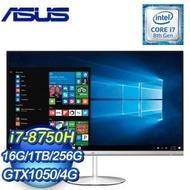 ASUS 華碩 Zen AiO ZN242GDK-875CA001T 24型 AIO液晶電腦(i7/8G*2/1TB+256G/GTX1050/Win10)